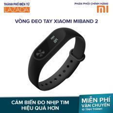 Vòng đeo tay Xiaomi Miband 2 (Đen) – Hãng phân phối chính thức.