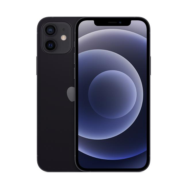 [NEW 2020] iPhone 12 64GB Black – MGJ53VN/A – Hàng chính hãng, bảo hành 1 năm, hàng mới nguyên seal