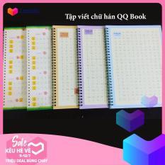 COMBO Tập viết chữ hán, tập viết tiếng trung gồm 3 Quyển 3350 chữ hán + 1 BÚT + 20 Ngòi Mực gel bay màu