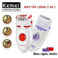 Máy tẩy lông đa năng 2 in 1 Kemei KM-2668 có thể nhổ và cạo lông toàn thân, dùng pin sạc chuyên nghiệp( Màu ngẫu nhiên)