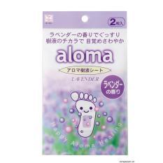 Bộ 2 set 2 miếng dán relax, giảm đau nhức bàn chân hương hoa oải hương – nội địa Nhật Bản