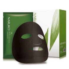 Naruko mặt nạ trà tràm kiểm soát dầu và mụn hộp 8 miếng – Naruko Tea Tree Shine Control and Blemish Clear Mask 8pcs box