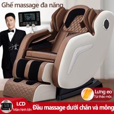 Ghế massage kiểu mới màn LCD cảm ứng, kiểu 0 trọng lực, có thể phát nhạc massage toàn tự động cao cấp mới