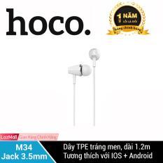 Tai Nghe Nhét Tai Hoco M34 Super Bass khử nhiễu giảm ồn