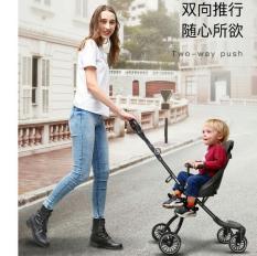 Xe đẩy đi dạo cao cấp cho bé baobaohao only xoay 2 chiều V1/V3