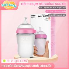 [Comotomo] Bình sữa sillicon comotomo cho trẻ sơ sinh chống bể mô phỏng bầu ngực mẹ chống sặc chống đầy hơi, dung tích 250ml