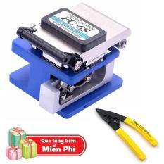( Quà tặng Kìm tuốt dây quang chất lượng cao ) Dao cắt sợi quang chính xác FC-6S