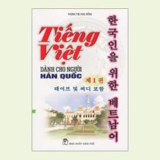 Cá Chép – Tiếng Viết Dành Cho Người Hàn Quốc T1 + 2CD