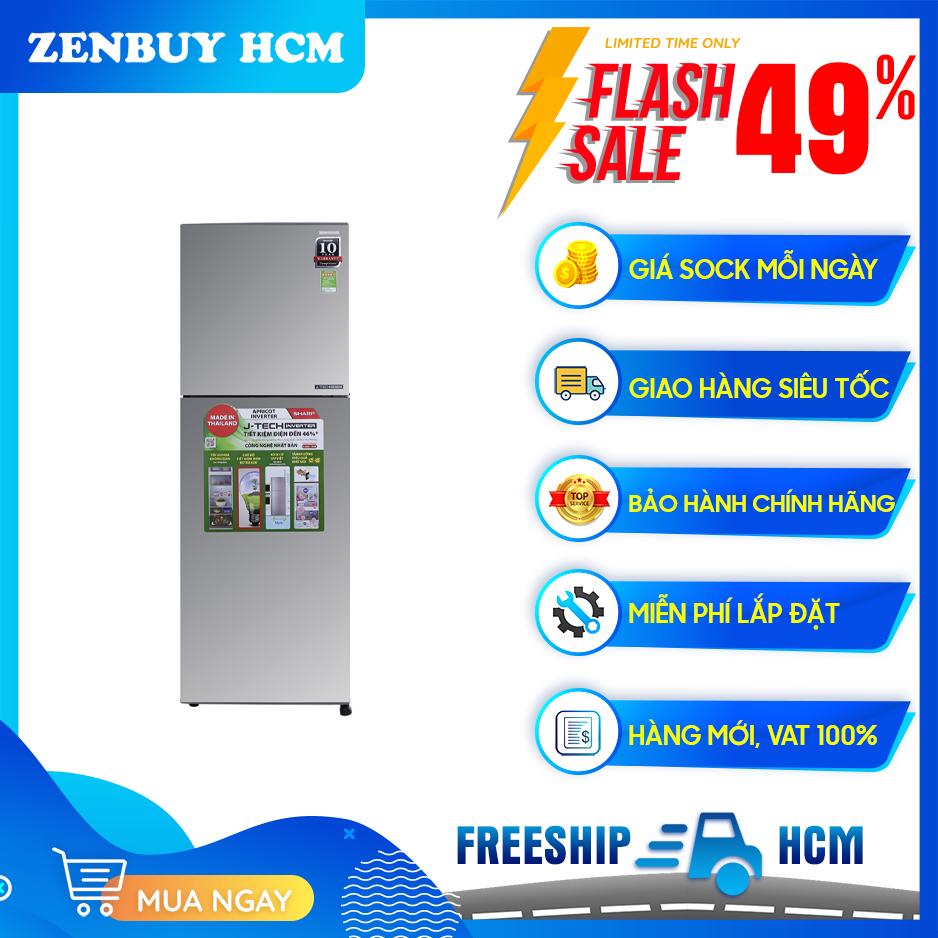 [Trả góp 0%]Tủ lạnh Sharp inverter 241 lít SJ-X251E-SL