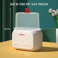 Máy hâm sữa tự động, máy hâm sữa giữ nhiệt, máy hâm sữa, hâm nóng thức ăn, máy tiệt trùng bình sữa 2 trong 1 MISUTA MDN-19001