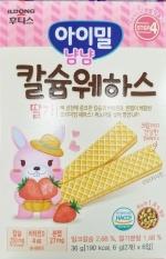 Bánh xốp Ildong vị dâu 36g (1 tuổi+