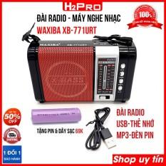 Đài FM WAXIBA XB-771URT H2PRO, đài radio pin sạc-thẻ nhớ-USB-MP3-Đèn pin (tặng dây sạc, pin sạc 3.7V 18650 giá 65K)