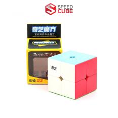 Rubik 2×2 QiYi QiDi S2 Stickerless, Rubik 2x2x2 Xoay Trơn Mượt