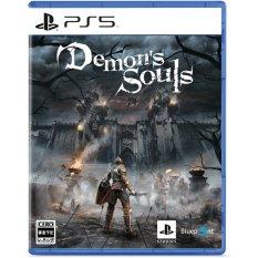 Đĩa game PS5 – Demon's Souls New 100%-Bản Tiếng Anh, Tiếng Nhật – Chính Hãng Sony Japan
