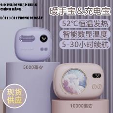 Máy sưởi ấm mini cầm tay Liberfeel made by Xiaomi kiêm sạc dự phòng ( Món quà noel ý nghĩa , hàng nhập khẩu chính hãng) dung lượng cao 10.000mah