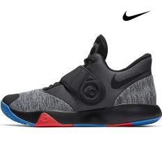 [Best Seller] Nike – Giày bóng rổ MEN KD TREY 5 VI AA7067-002
