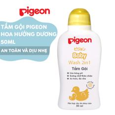 [Lazcoin] Tắm gội dịu nhẹ Pigeon 50ml Hoa Hướng Dương