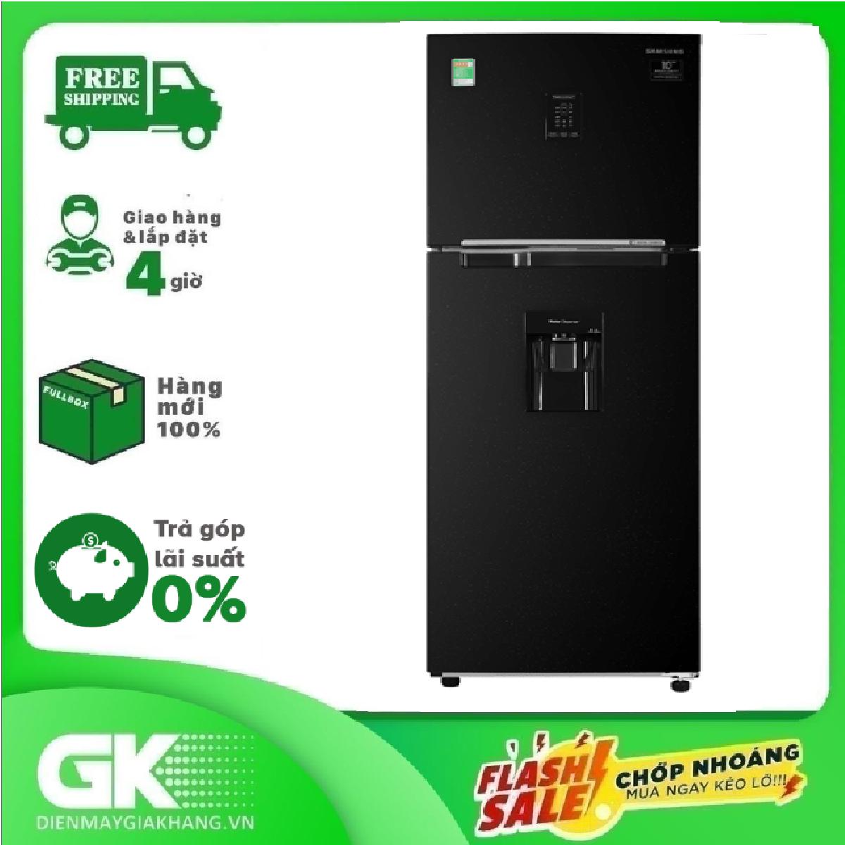 TRẢ GÓP 0% – Tủ lạnh Samsung Inverter 300 lít RT32K5932BU/SV Mới 2020
