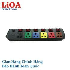 Ổ cắm điện LiOA đa năng 6 ổ cắm, 6 công tắc, 2 lõi dây 6DOF32N 6DOF32WN (3 mét)