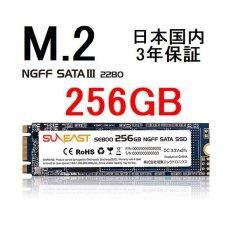 Ổ cứng SSD M2 256GB Suneast SE800 Công nghệ Nhật Bản – Bảo Hành 36 Tháng