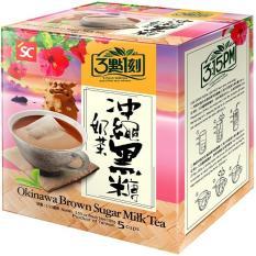 Trà sữa Đài Loan túi lọc 3:15PM vị đường đen Okinawa Brown Sugar hộp 5 gói (20g/gói) – HSD 17/03/2021