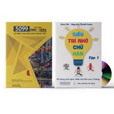 Combo 2 sách: 5099 từ vựng HSK1 – HSK6 ( tam ngữ Anh – Trung – Việt ) ( Có Audio nghe ) + Siêu trí nhớ chữ Hán tập 01 (In màu, có Audio nghe) + DVD quà tặng