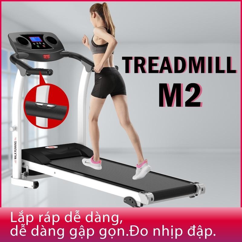 BG - Máy chạy bộ đơn năng mẫu mới Treadmill M2 Công xuất đạt 2.0HP