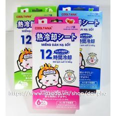 Miếng dán hạ sốt trẻ sơ sinh Cooltana Nhật Bản hộp 6 miếng