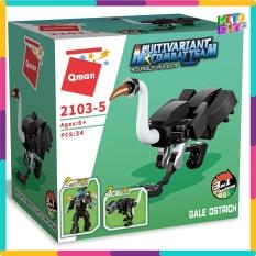 Bộ Đồ Chơi Xếp Hình Thông Minh Lego Qman 2103 Cho Trẻ Em – Đội Quân Rừng Xanh – Bán Lẻ Hộp Nhỏ