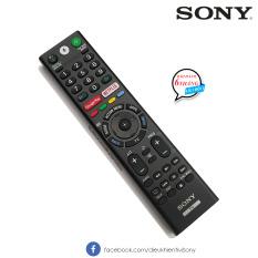 Điều khiển tivi Sony 4K có giọng nói chính hãng