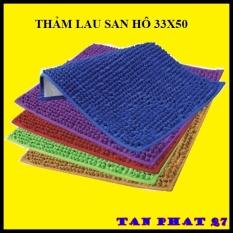 COMBO 5 THẢM LAU CHÂN SAN HÔ SIÊU THẤM