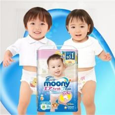 Tã Dán/Quần Moony Nhật Bản Cho Bé Yêu Đủ Size NB90 I S84 I M64 I M58 I L54 I L44 I XL38 I XXL26
