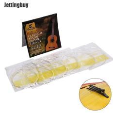 Jettingbuy 6 Cái SC12 Dây Đàn Guitar Nylon Mạ Bạc Cho Guitar Acoustic Cổ Điển