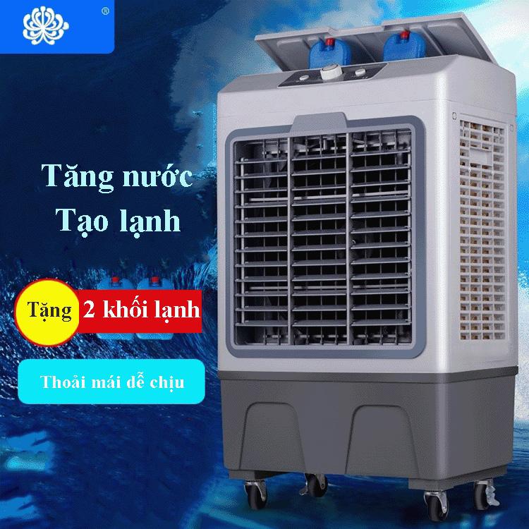 Quạt điều hòa Quạt điện làm mát không khí 5000m³/h 150W máy làm mát không khí di động, quạt làm...