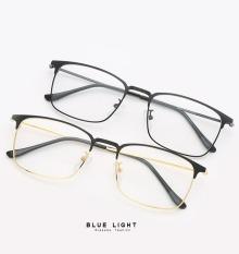 Kính Giả Cận, Gọng Kính Cận Nam Nữ Mắt Vuông Nhỏ Gọng Thanh Mảnh Đen Bạc Vàng [ Fullbox BLUE LIGHT ]
