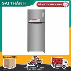 Tủ lạnh LG Inverter 209 lít GN-M208PS (2019) – Điện Máy Sài Thành
