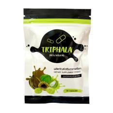 Viên uống siêu giảm cân Triphala Madam Brand thái lan [Mẫu mới 2019]