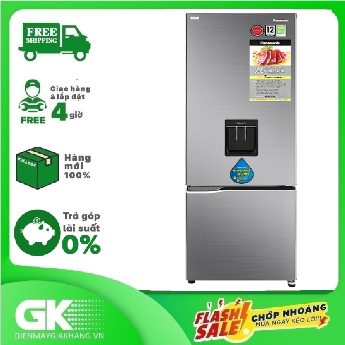 TRẢ GÓP 0% – Tủ lạnh Panasonic Inverter 322 lít NR-BV360WSVN- Bảo hành 2 năm