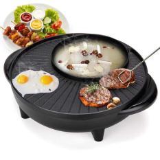 [Xả kho 3 ngày đón tết] Bếp lẩu nướng 2 trong 1 cao cấp Hàn Quốc (màu đen) .Nồi lẩu nướng đa năng. Bếp vừa nướng vừa lẩu. Nồi lẩu điện. Bếp nướng điện đa năng. Thiết kế nhỏ gọn,sang trọng.- Midea Mart