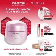 [Ưu đãi ngày 8/3] Kem dưỡng trắng da ban đêm Shiseido White Lucent Overnight Cream & Mask 75mL