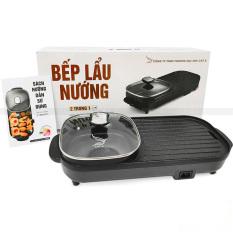 Bếp lẩu nướng 2 trong 1 Nồi lẩu nướng điện đa năng, Bếp lẩu nướng điện BBQ 2 trong 1 không khói vừa nấu lẩu vừa nướng thực phẩm công suất 1500W