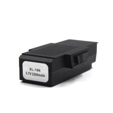 Pin máy bay không người lái 2200mAh / 3.7V (phù hợp với SG900) được đóng hộp-không cần xé nhãn. Pin chân dung flycam SG900 2200mAh / 3.7V ET132