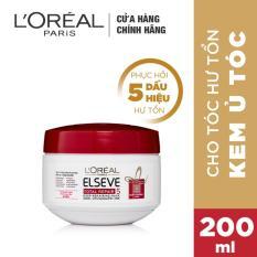 Kem ủ phục hồi tóc L'Oréal Paris Total Repair 5 200ml