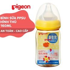 Bình sữa Pigeon 160ml / 240ml cổ rộng PPSU Plus hình thú với núm vú silicone siêu mềm Plus