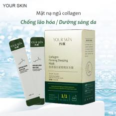 [Hộp 20 gói] Mặt nạ ngủ collagen YOUR SKIN dạng gel chống lão hóa làm sáng da mặt nạ ngủ dưỡng ẩm mặt nạ ngủ dưỡng trắng mặt nạ nội địa Trung XP-MN301