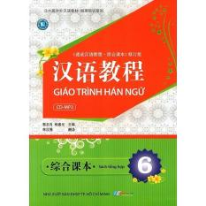 Giáo Trình Hán Ngữ – Tập 6 (8935072882075)