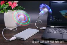 Quạt USB Tạo Chữ Đèn Led Thông Minh, Nhiều Màu, Siêu Bền, Thích Hợp Làm Quà Tặng Cho Những Người Yêu Thương, Trend Năm 2020