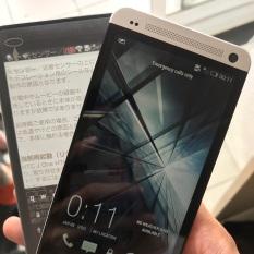Điện Thoại HTC M7 nguyên seal no box