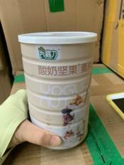 1 hộp 500g ngũ cốc sữa chua (màu trắng)