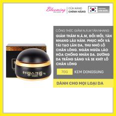 Kem Dưỡng Trắng Da, Mờ Nám Chiết Xuất Từ Hoa Cúc La Mã DongSung Rannce Cream 70g